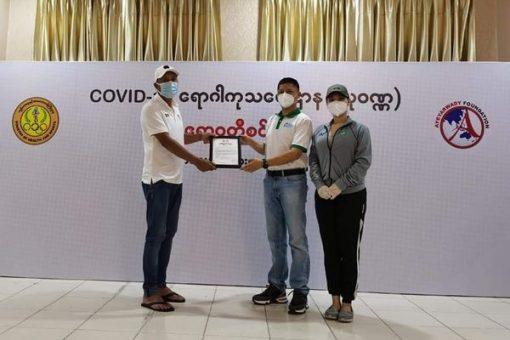 COVID-19 ရောဂါကုသရေးဌာန သုဝဏ္ဏသို့ ပါဝင်လှုဒါန်းမူ